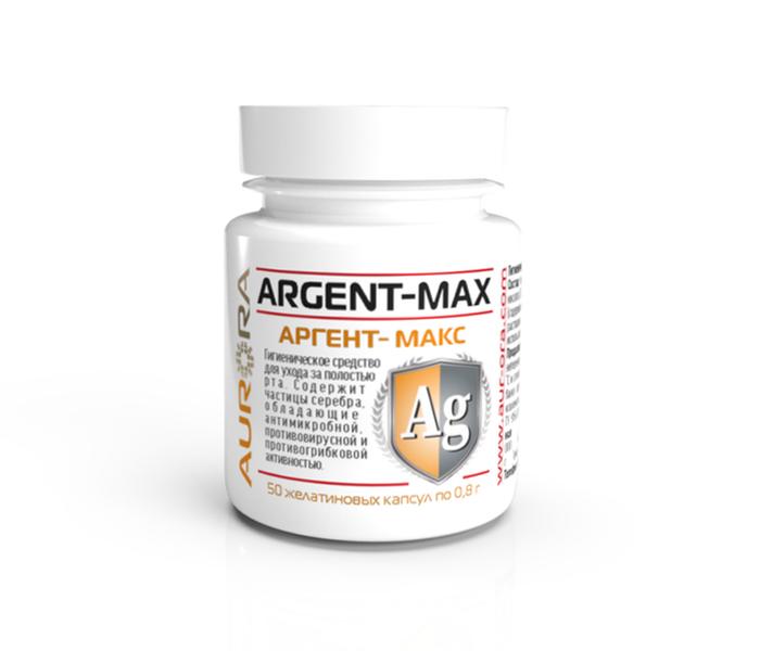 Аргент-Макс (коллоидное серебро)