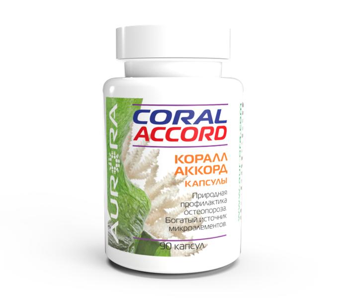 Коралл-Аккорд