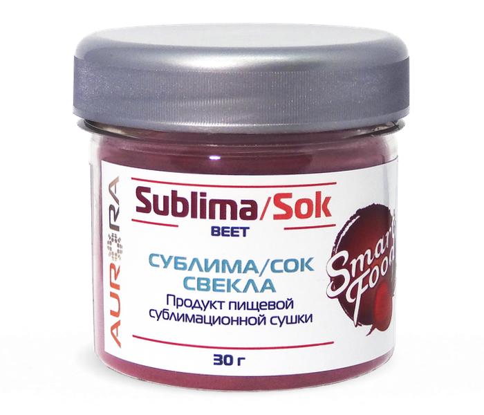 Сублима/Сок Свёкла